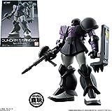 Fusion Works Gundam Standart Series 21 MS-05B ZAKU I (Black Tri-Star Type) Trading Figure