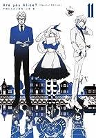Are you Alice? 11―録り下ろしドラマCD付特装版 (IDコミックス ZERO-SUMコミックス)