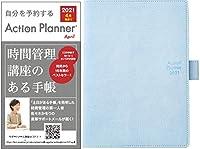 アクションプランナー April 2021 手帳(2021年4月始まり) ウィークリー バーチカル A5 合皮 ローマタイプ サマーブルー