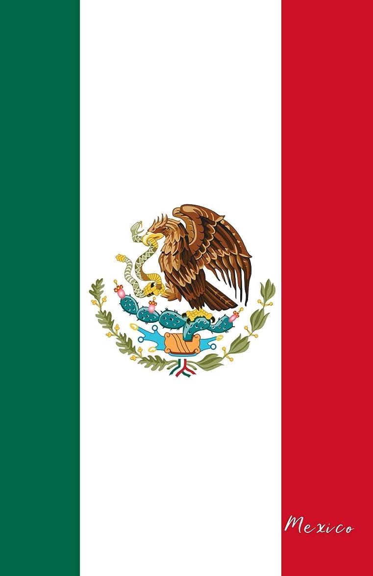 抗生物質郵便屋さん人質Mexico: Flag Notebook, Travel Journal to write in, College Ruled Journey Diary