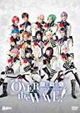 B-PROJECT on STAGE 『OVER the WAVE!』 REMiX [DVD]