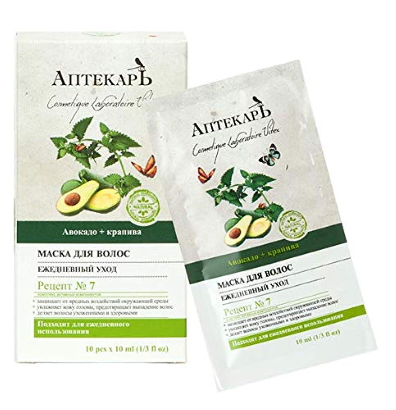 茎抑圧充実Bielita & Vitex | Chemist Line | Mask for hair daily care Avocado + nettle (sachet) | Recipe number 7 | 10 pcs * 10 ml