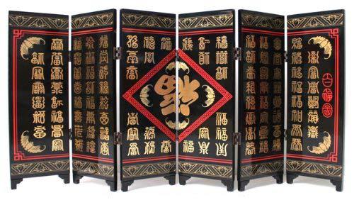 Deko Paravent Tisch Paravent Fengshui Motive Schrift Nr.2