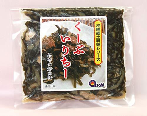 くーぶいりちー 昆布の炒め物 250g×10袋 あさひ 沖縄の郷土料理 千切り昆布・大根と豚肉の炒めもの 温めるだけで本格沖縄料理 お土産にもおすすめ