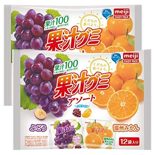明治 果汁グミアソート 12袋入り【まとめ買い2袋パック】