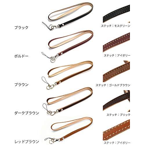 札幌革職人館ネックストラップ二枚革日本製牛革オイルドレザーブラウン
