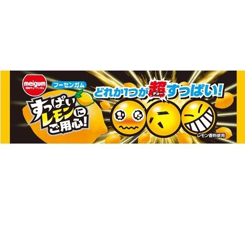 明治チューインガム すっぱいレモンにご用心 3個×20袋