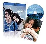 MOTHER マザー[Blu-ray/ブルーレイ]
