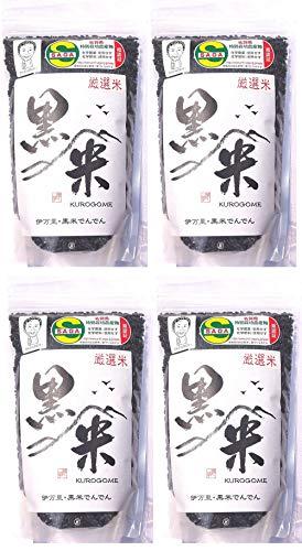 無農薬 有機栽培の黒米 古代米 棚田米 九州の佐賀県 特別栽培農産物認定品 500g