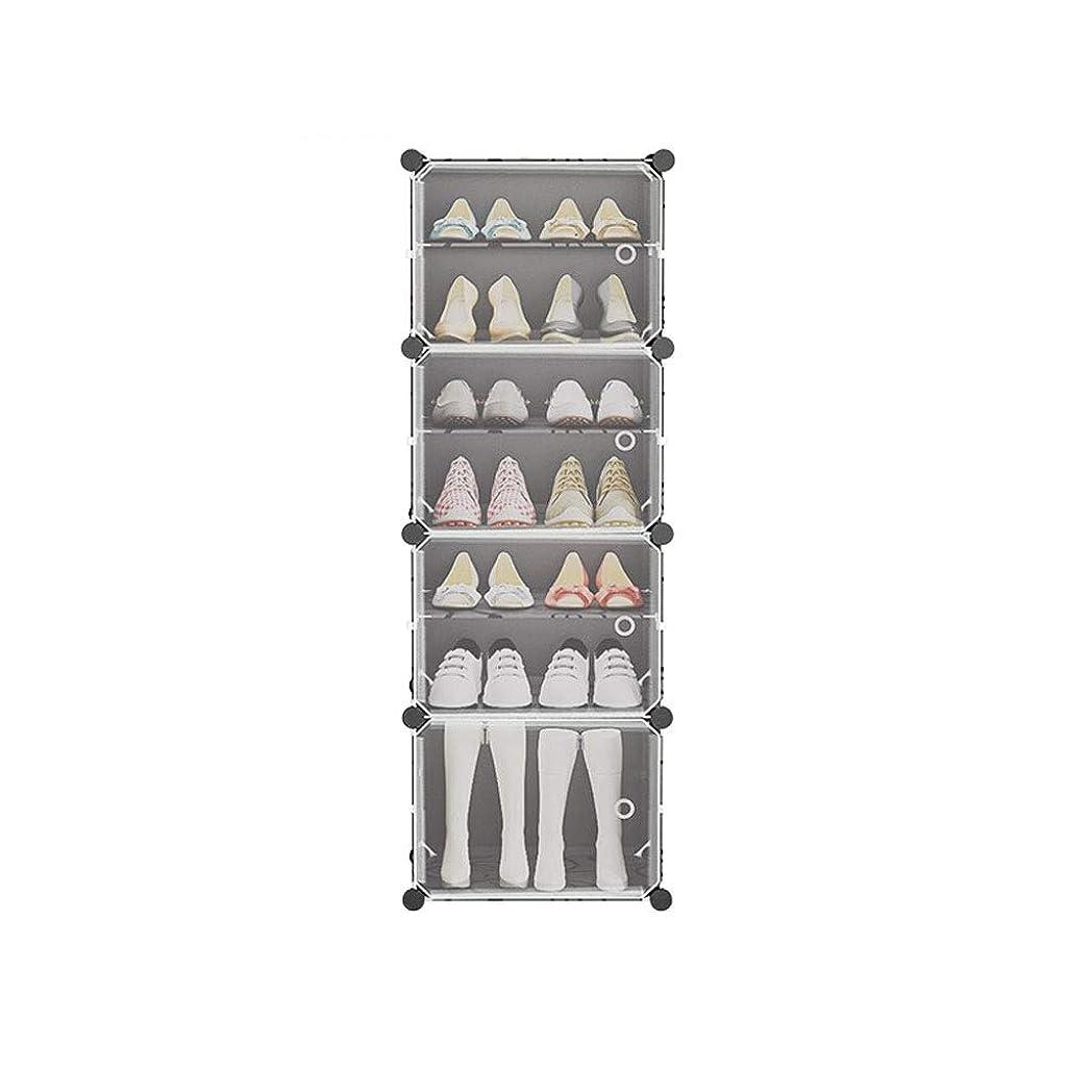優れました音節コジオスコシューラック収納ラック Leqiの靴の棚の多層単純な靴のキャビネットのちり止めの組合せのプラスチック小さい靴の棚 多目的シューズラック収納