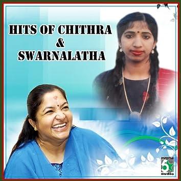Hits of Chithra and Swarnalatha