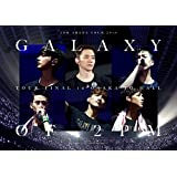 "2PM ARENA TOUR 2016""GALAXY OF 2PM""TOUR FINAL in 大阪城ホール (完全生産限定盤) (DVD) (特典なし)"