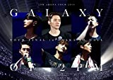 """2PM ARENA TOUR 2016""""GALAXY OF 2PM""""TOUR FINAL in 大阪城ホール(完全生産限定盤)"""