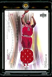 2001-02 Upper Deck Jersey #Eddy Curry Rookie Jersey Chicago Bulls Basketball Card Mint Condition Shipped In Protective Screwdown Case