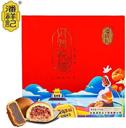 Pan Xiangji Erhai blessing mid autumn moon cake gift box 585g Yunnan style cloud leg ham moon product image