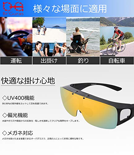 Br'Gurasオーバーグラス偏光サングラスメガネをかけたまま対応のサングラス跳ね上げ式UV400紫外線カットサイクリング、釣り、ランニング、野球格好いいサングラス!(イエローミラー)