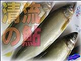 美味です!!「清流の鮎1kg」-特大サイズ10-13匹入り