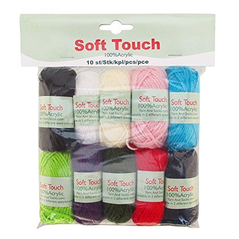 BambooMN Brand Soft Touch Bonbon Yarns - Solids 10x 10g Mini Balls - Acrylic