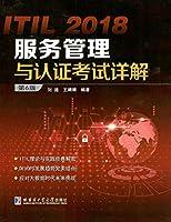 投资银行业务(第2版)