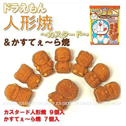 DORAEMON Doll baked a box in -custard 9pieces & Sponge cake baked 7pieces-Tokyo Souvenir Gift in Japan Omiyage