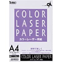 SAKAEテクニカルペーパー コピー用紙 A4 50枚 カラーレーザー用紙 両面コート紙 LBP-186M-A4B