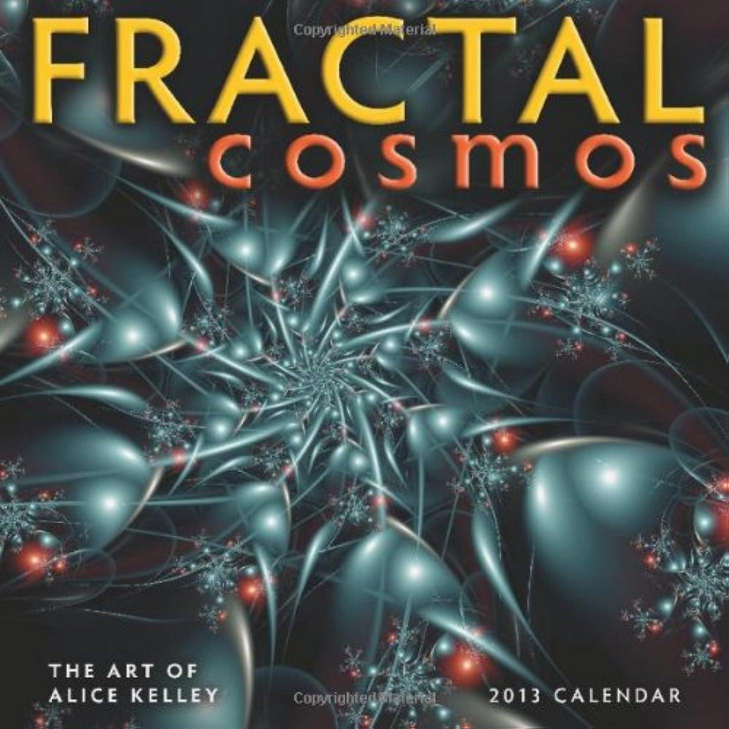 オーナメント卒業アブストラクトFractal Cosmos 2013 Calendar