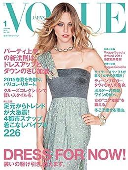 [Condé Nast Japan (コンデナスト・ジャパン), VOGUE JAPAN編集部]のVOGUE JAPAN (ヴォーグジャパン) 2015年 1月号 [雑誌]