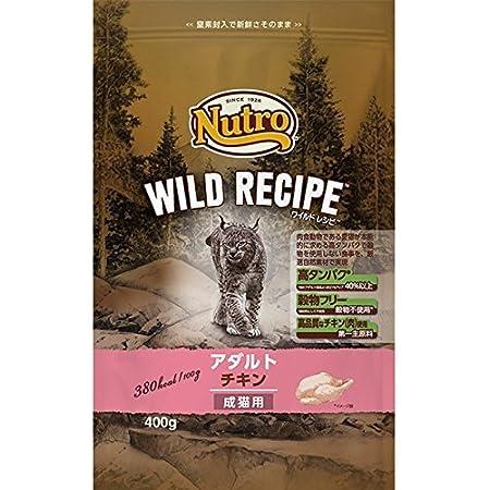 キャット ワイルドレシピ アダルト チキン 成猫用 400g