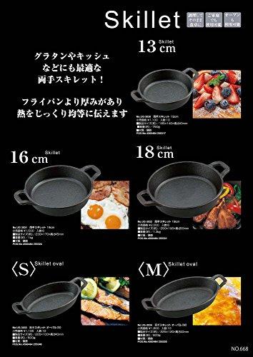 キャプテンスタッグ(CAPTAINSTAG)キッチン用品スキレットフライパン10cmUG-3025