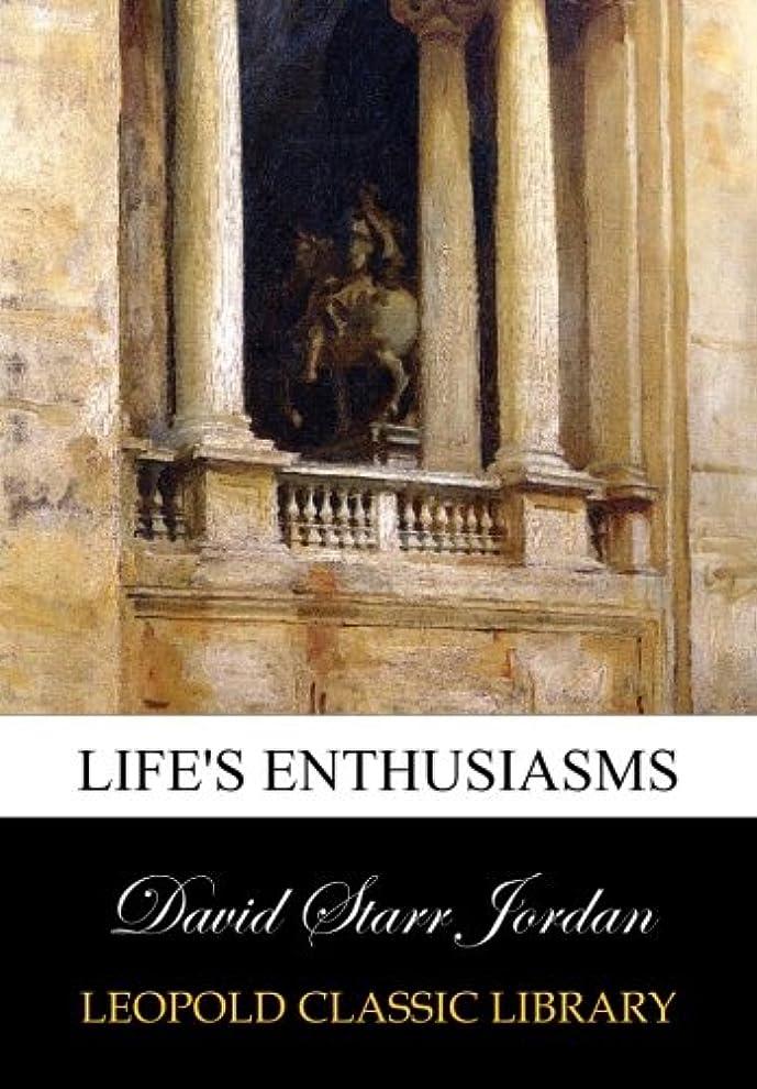 磁気偽善誘導Life's Enthusiasms