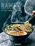 Ramen. Fideos y otras recetas japonesas: 1 (Comerse el mundo)