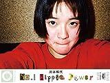 No.1 Hippie Power