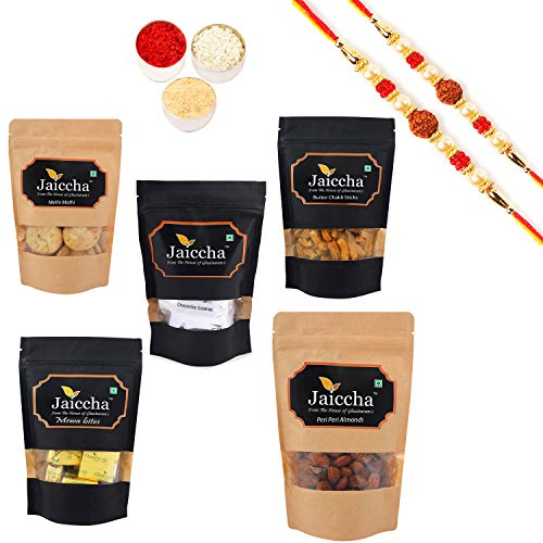 Jaiccha Ghasitaram Rakhi Gift for Brother - Best of 5 Butter Chakli Sticks Pouch, Chocochip Cookies Pouch, Methi Mathi Pouch, Protein Cashews Pouch, MEWA Bites Pouch with 2 Rakhis
