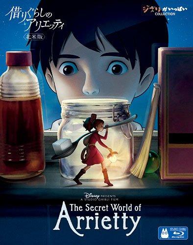 Animation - The Secret World of Arrietty (The Borrower Arrietty) (North America Edition) (English Audio) [Japan BD] VWBS-1322