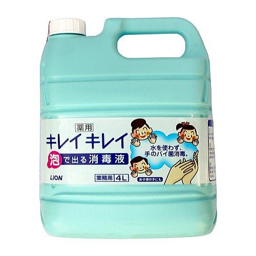キレイキレイ 薬用 泡で出る消毒液 業務用 4L
