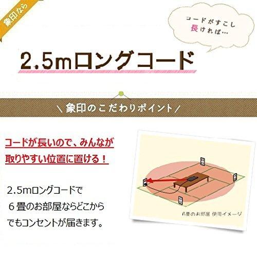 象印ホットプレート1枚/大型タイプやきやきブラウンEA-DD10AM-TA