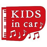 imoninn KIDS in car ステッカー 【シンプル版】 No.42 ピアノ (赤色)