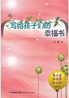 Greatly curing is earnest and sincere-Yang Jia Shen(Peking punctures expert series) (Chinese edidion) Pinyin: da yi jing cheng ¡ª yang jia san ( bei jing zhen jiu ming jia cong shu )