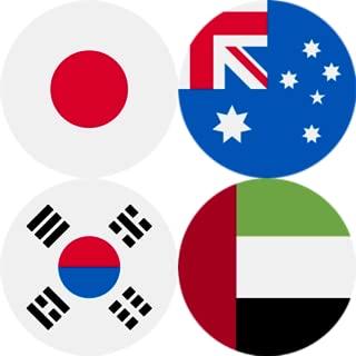 flags of asia quiz