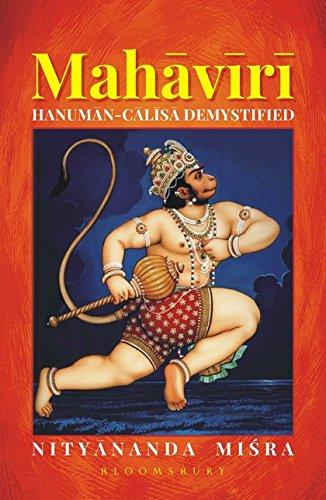 Mahaviri [Paperback] Nityanand Misra