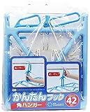 オーエ ML2 簡単フック角ハンガー 洗濯ばさみ 42コ付(1コ入)