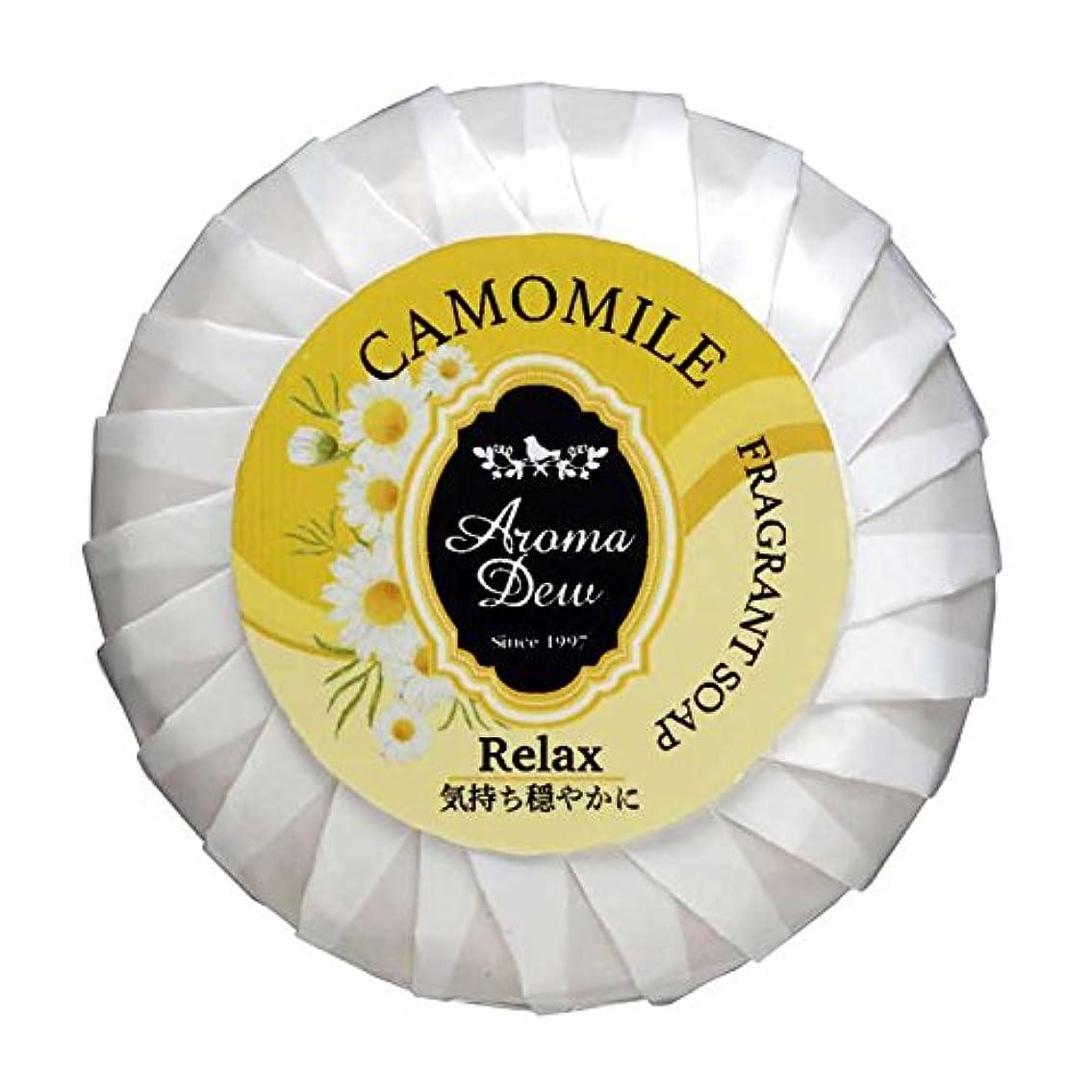 パキスタン知覚狭いアロマデュウ フレグラントソープ カモミールの香り 100g