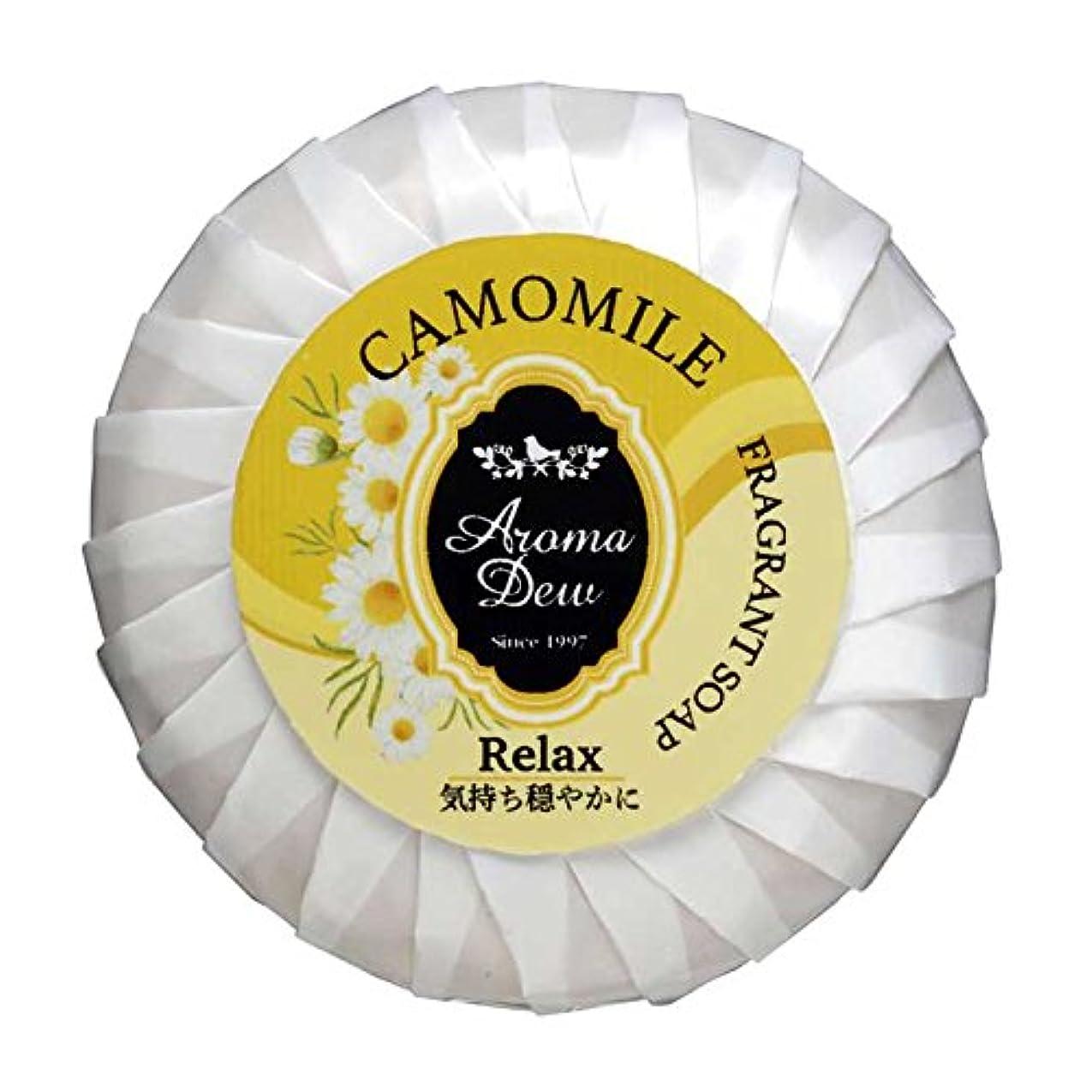 クモ利用可能数字アロマデュウ フレグラントソープ カモミールの香り 100g