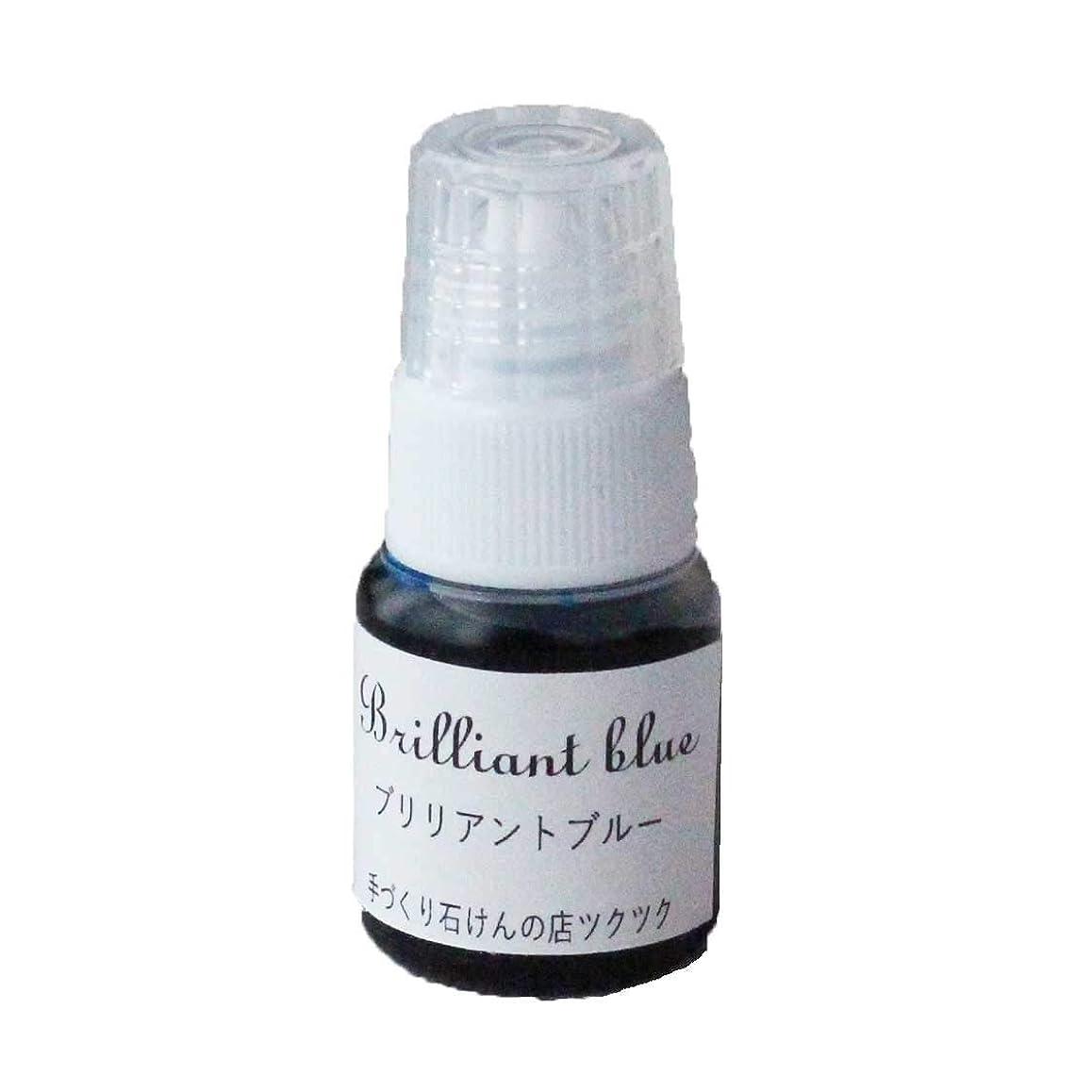 トラフ酸バージンリキッドカラー ブリリアントブルー/手作り石けん材料/MPソープ?グリセリンソープ?透明石鹸?液体石鹸用