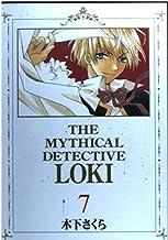 The Mythical Detective LOKI [Bladec C] Vol. 7 (Matantei Roki) (in Japanese)