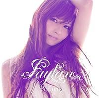 Polaris(初回限定盤)(DVD付)