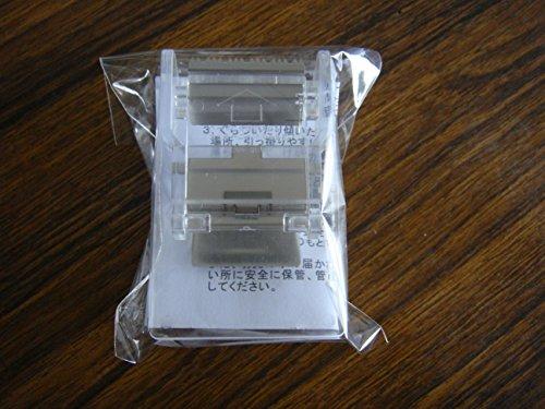 ミミタブテーパーカッターユニット <特定のテープカッター台に取り付けるタイプの折り返しツマミ付テープカッターユニット>