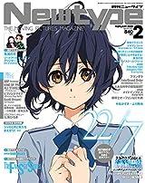 22/7、劇場版SHIROBAKO、Fate/Grand Orderなど三大アニメ誌2020年2月号