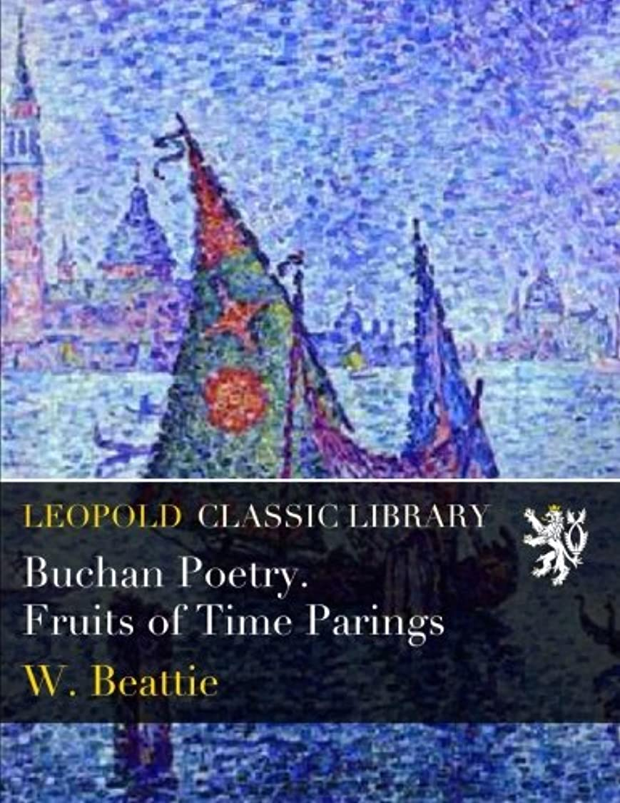 十分ですクリスマスラフ睡眠Buchan Poetry. Fruits of Time Parings