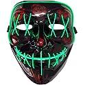 AUHOO LED Light up Purge Mask (3 colors)